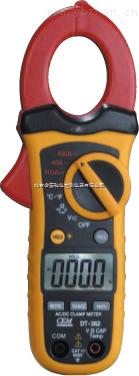 DT-363-DT-363雙注塑交/直流鉗型表,鉗型表測量誤差,鉗型表讀數