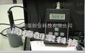 數字式直流高斯計/磁場測量儀/電磁場強測試儀  型號:TC-HT203