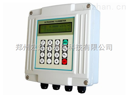 HD-TUF-2000S型-分体固定式超声波流量计