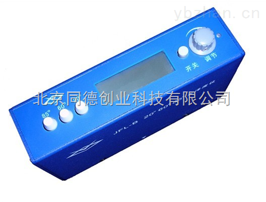 便携式光泽度仪型号: B20 60 85