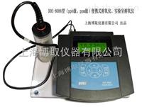 贵州微克溶氧仪,0-100微克溶解氧分析仪