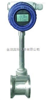 焦爐煤氣流量計,焦爐煤氣流量計廠家