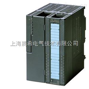 西门子6ES7350-2AH01-0AE0代理