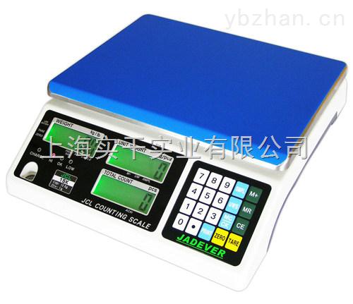 ACS-15千克电子计重桌秤生产销售
