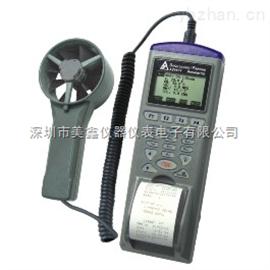 AZ9871温度/湿度/结露/湿球/风速/风量记录仪