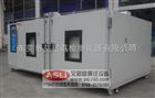 型标准可编程高低温试验箱