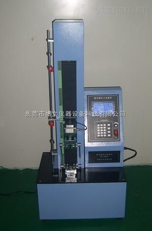 线缆拉力测试机