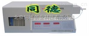燃油碳氢分析仪/碳氢分析仪型号: KSRY1