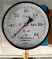鸛山儀表 Y150普通壓力表 氣壓表 水壓力表 1.0MPA壓力表 徑向壓力表