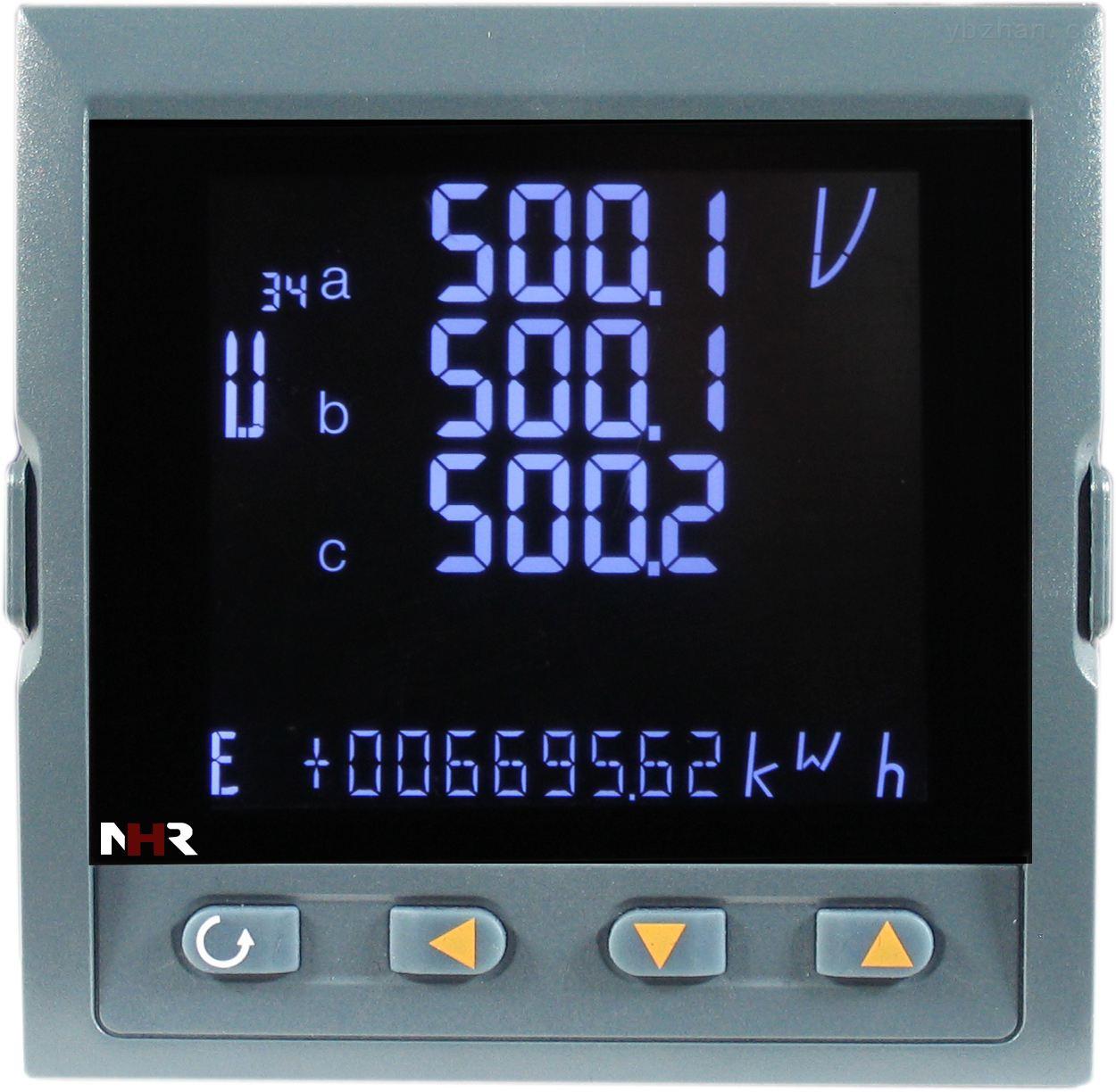 虹润系列液晶综合电量集中显示仪是一款用于中低压系统智能化装置,集数据采集和控制功能于一身,具有电力参数测量及电能计量为一体。它采用大规模集成电路和高亮度长寿命的LED显示器并支持RS485接口MODBUS通讯协议或多种协议。广泛用于中、低压变配电自动化系统, 工业自动化系统、智能型开关柜、楼宇自动化系统、负控系统、能源管理系统、工厂电量考核管理等。产品设计遵循电力仪表国标和行标GB/T22264-2008《安装式数字电测量仪表》、JB/T10736-2007《低压电动机保护器》、GB/T15576-200