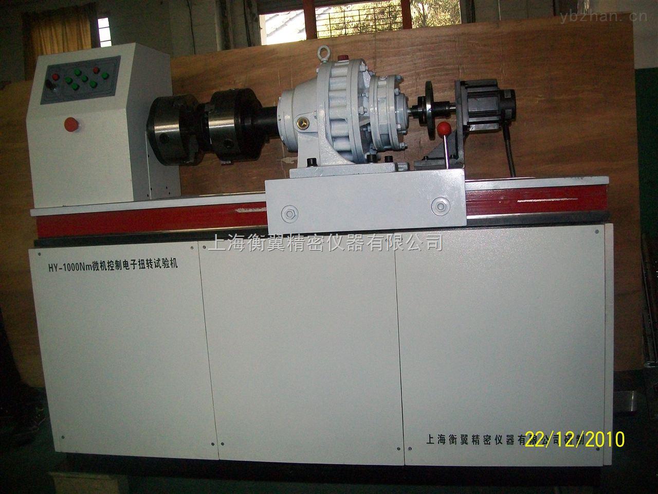 HY-1000NM-金属扭转试验机
