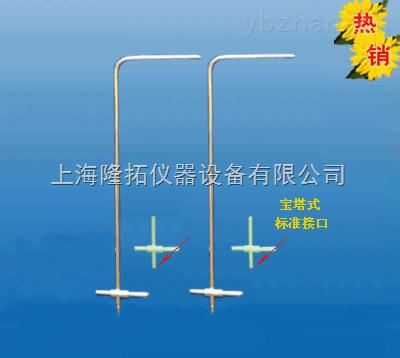 6×300mmL型皮托管,標準皮托管