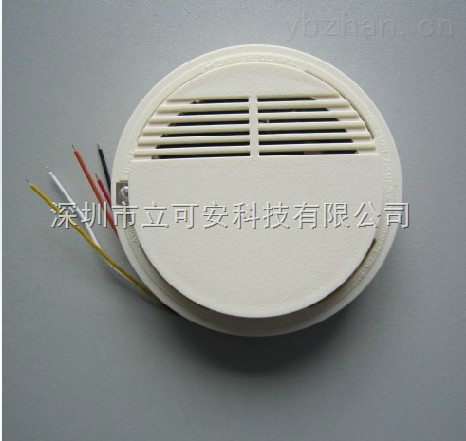 五线烟感ss-168p有线光电烟感器烟感探测器感烟报警器