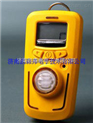 R10一氧化碳泄漏报警仪,手持式一氧化碳检测仪