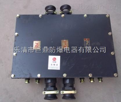 JHH-100矿用电话分线盒