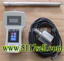 便攜式聲波水深儀/聲波水深儀/聲波水深測量儀   型號:  HSW-1000
