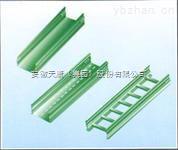 xqj-梯级式电缆桥架xqj
