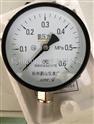 氨用壓力表 YA100 壓力表系列 氨氣用表