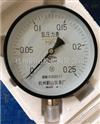 鸛山儀表 YA150 氨氣壓力表 氨壓表