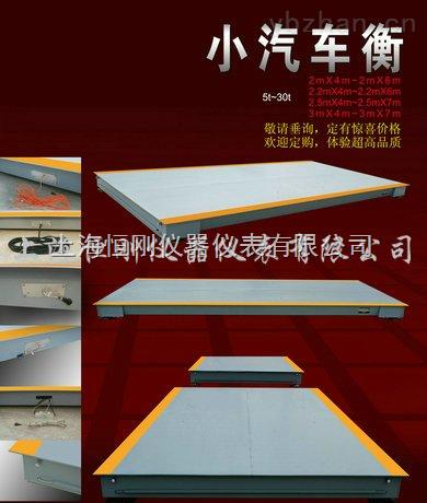 SCS-一百噸電子數字汽車衡