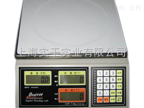 防爆电子计量秤-防爆电子计量秤价格合理