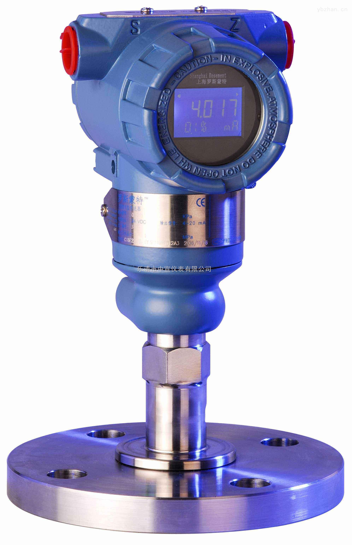 ZX-801FF-瀝青液位變送器