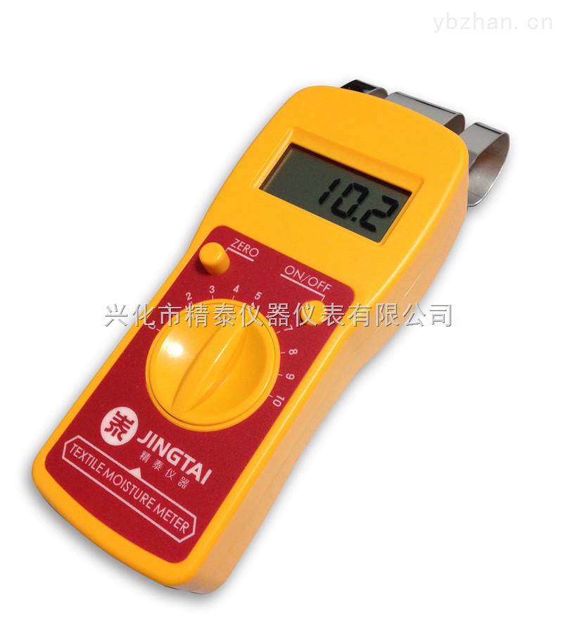 服装水分测定仪 服装湿度检测仪 服装湿度测试仪