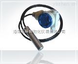 JT-802液位变送器