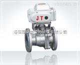 JT-50电动球阀
