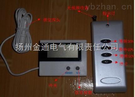 电子表,电子液晶显示表,机械式电表,ic卡预付费电表,数码管显示的电子