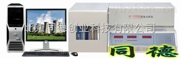 KS100B型碳氢分析仪碳氢分析