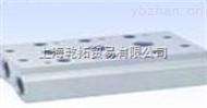 VVSKF3-20-06經銷SMC匯流板