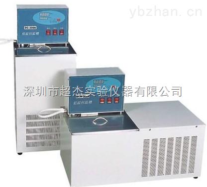 東莞低溫恒溫槽廠家 超級低溫恒溫槽價格