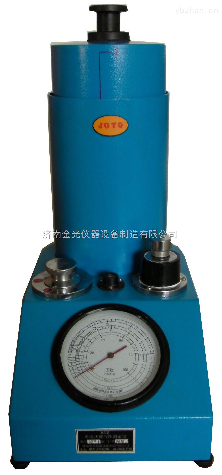 无锡厂价型砂仪器STZ直读式透气性测定仪