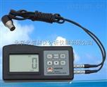 超聲波測厚儀 鋼板測厚儀 超聲波壓力容器厚度測量儀 金屬非金屬材料厚度檢測儀