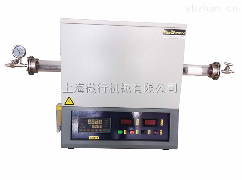 MXG-管式真空實驗爐