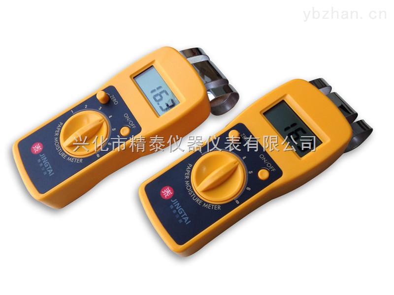 感应式纸张水分测定仪,便携式纸张水分测定仪仪