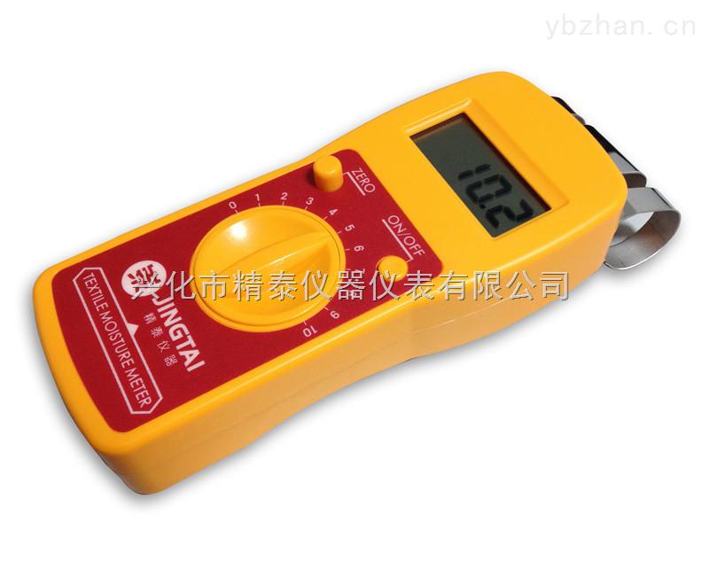 服装湿度检测仪,衣服湿度检测仪