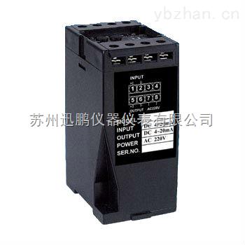 蘇州迅鵬推出YPD單相電壓變送器