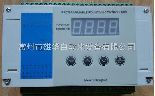 XHCC 脉冲控制仪,多室多阀除尘控制器,带压差控制除尘控制仪