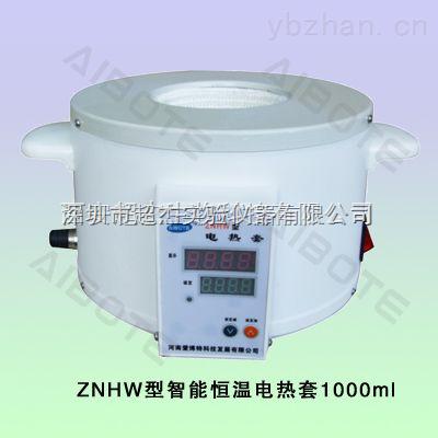 深圳\東莞\惠州數顯電熱套優惠,0.05-5L智能電熱套廠家 500毫升電熱套價格