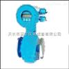 AM300D AM400D分離式電磁流量傳感器
