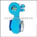 AM300D AM400D分离式电磁流量传感器