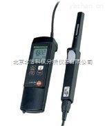 QT21-535-CO2測量儀 室內空氣質量檢測儀 空氣二氧化碳濃度測量傳感器