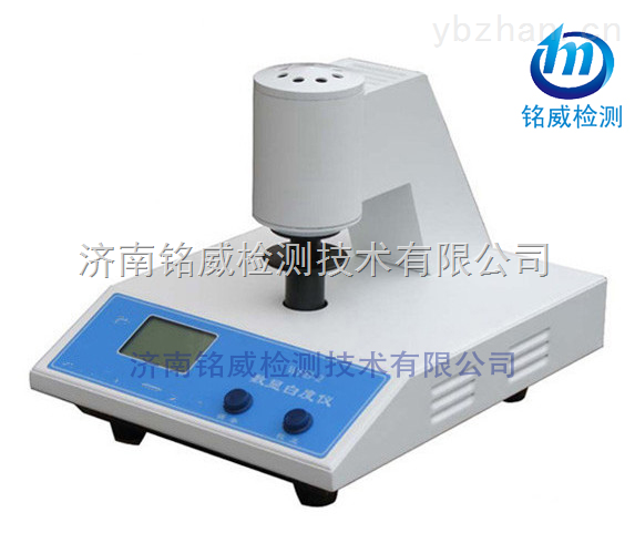 WSB-2-反射光度儀