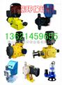 AKS803定量計量泵 污水處理加藥泵 助劑泵AKS603