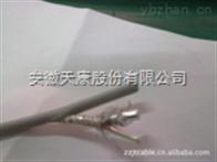 RS485RS485/2*2*24AWG通讯电缆    安徽天康