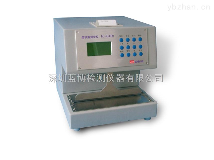 柔软度测定仪 BL-R1000