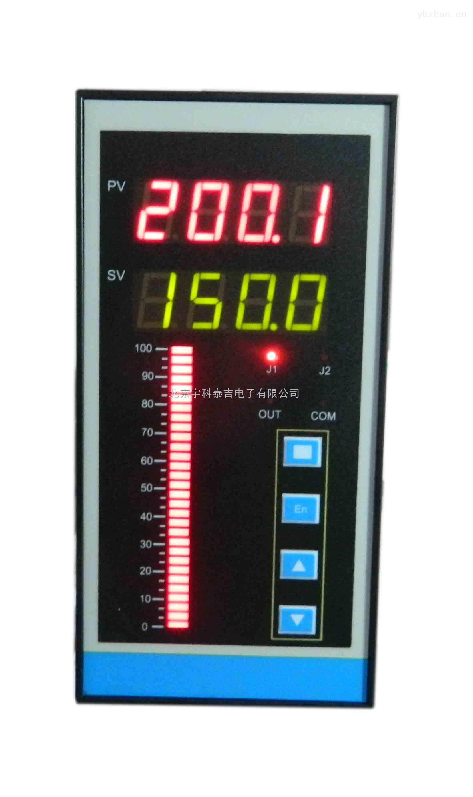 光柱数显阀门开度仪表,北京宇科泰吉电子有限公司