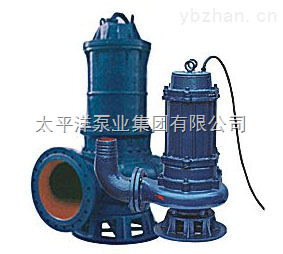 65QW35-60-15-QW潛水排污泵